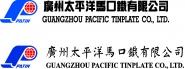 广州太平洋马口铁有限公司