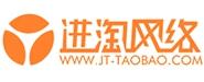 广州市进淘网络科技有限公司