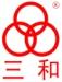 广东三和管桩股份有限公司