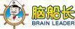广东脑船长教育科技有限公司
