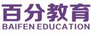 江门市百分教育投资有限公司