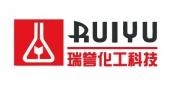 广州瑞誉化工科技有限公司