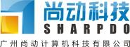 广州尚动计算机科技有限公司