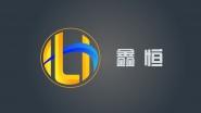 广州鑫恒企业管理咨询有限公司