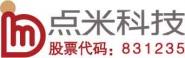 广州点米立德企业管理咨询有限公司