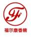 广州市福尔康香精香料有限公司